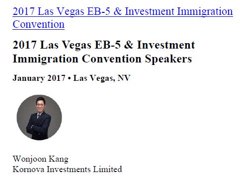 Kornova tư vấn tọa đàm tại hội nghị EB5 hàng đầu thế giới tại Las Vegas