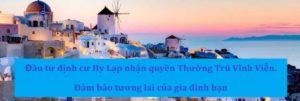 Đầu Tư Hy Lạp Nhận PR Định Cư Châu Âu Cho Cả Gia Đình Gồm 3 Thế Hệ