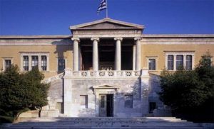 Đại Học Kỹ Thuật Quốc Gia Athens Hy Lạp Thuộc Top Các Trường Đại Học Hàng Đầu Trên Toàn Thế Giới