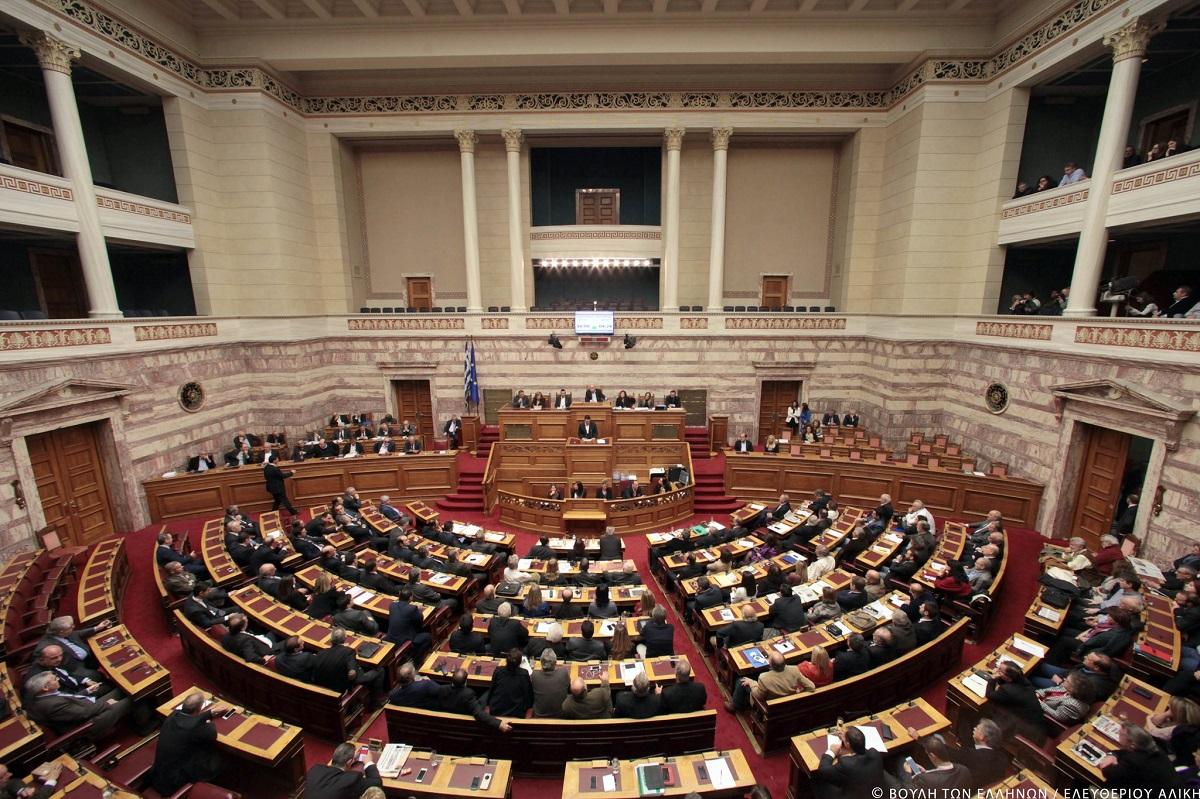 Nền Kinh Tế Hy Lạp Trong Quý 2/2020 Dưới Tác Động Của Dịch COVID-19