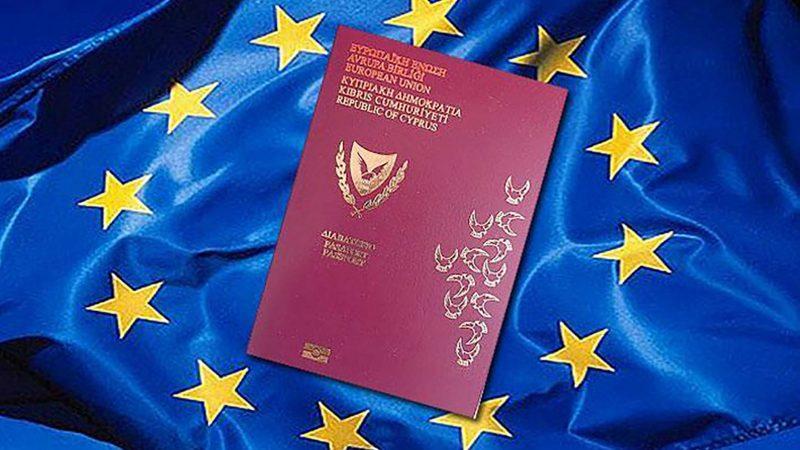 Hộ Chiếu Của Síp Sẽ Quyền Lực Hơn Khi Gia Nhập Schengen?