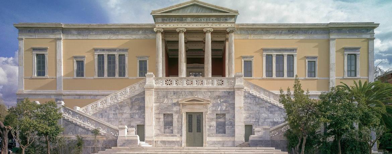 Giáo Dục Tại Hy Lạp Cho Người Nhập Cư